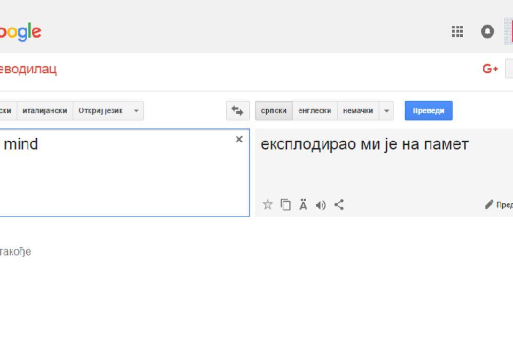 Da Je čovek Kako Bi Se Gugl Prevodilac Snašao U Srbiji Video