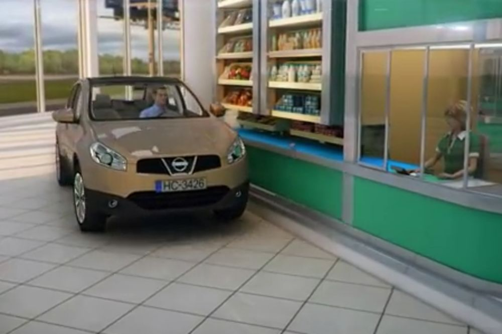 Pumpa ili supermarket: Da li ste spremni za šoping iz kola? (VIDEO)