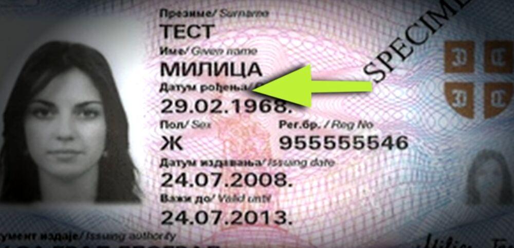 Građani Oprez Ako Izgubite Licnu Kartu Mozete Da Zavrsite Iza