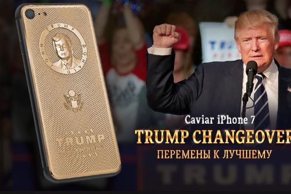 Rusi napravili zlatni iPhone sa Trampovim likom! (FOTO) (VIDEO)
