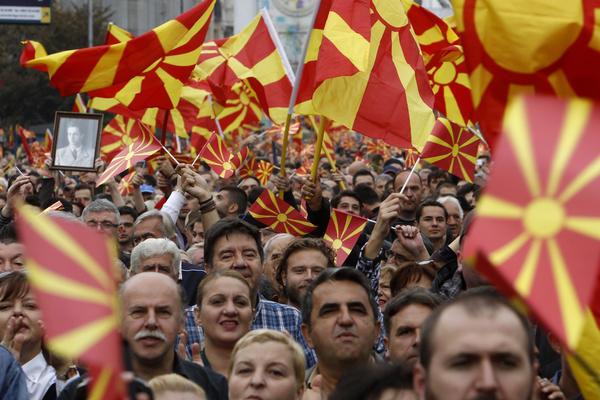 PALA ODLUKA! Albanski postao drugi zvanični jezik u Makedoniji!