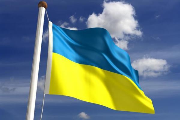 Četvoro Srba prekršilo zakon Ukrajine, do daljeg ne mogu u tu zemlju?