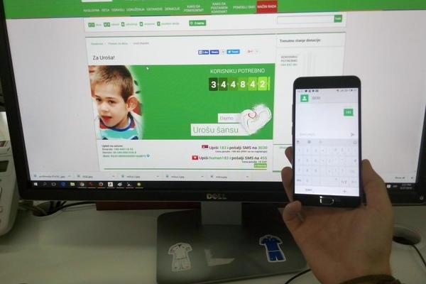 Poslali ste SMS za bolesno dete? Evo kako da pratite gde će vaš novac završiti i da li će dospeti u prave ruke