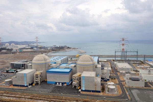KRAJ JEDNE ERE: Južna Koreja zaustavila najstariji nuklearni reaktor!