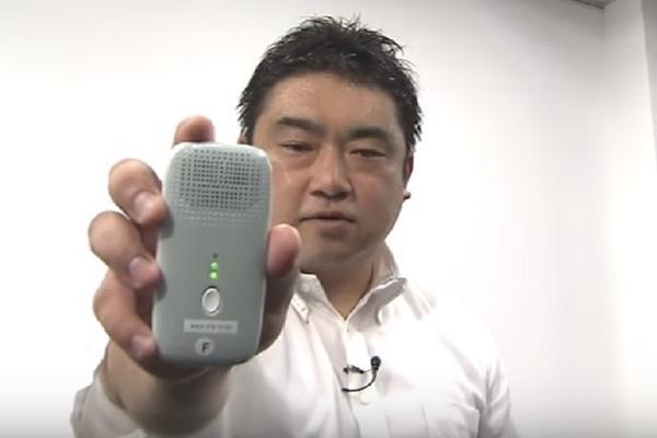 JAPANSKI GEDŽET: Ova sprava će vam reći ako smrdite! (VIDEO)