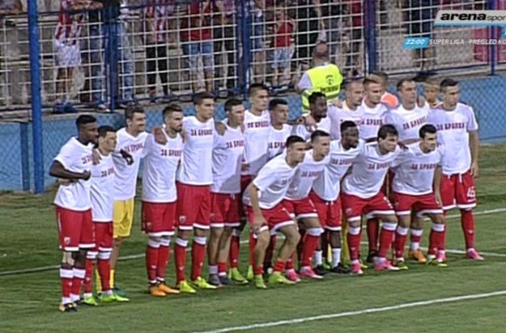 KOLIKO-BOLI-JOVICICEVA-POVREDA-ZVEZDU-I-DELIJE-Pa-pogledajte-majice-fudbalera-crveno-belih-i-transparent-navijaca-FOTO