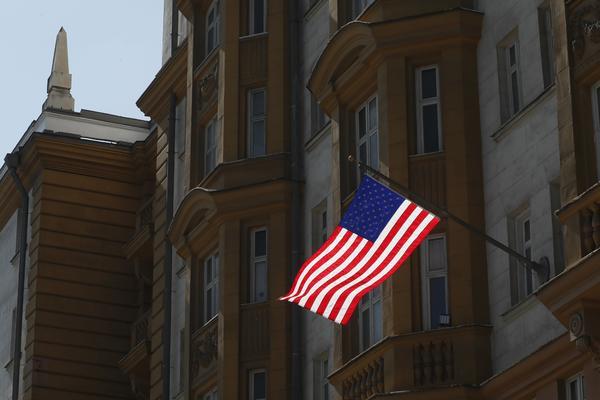 Amerikanci se povlače iz UNESCO!