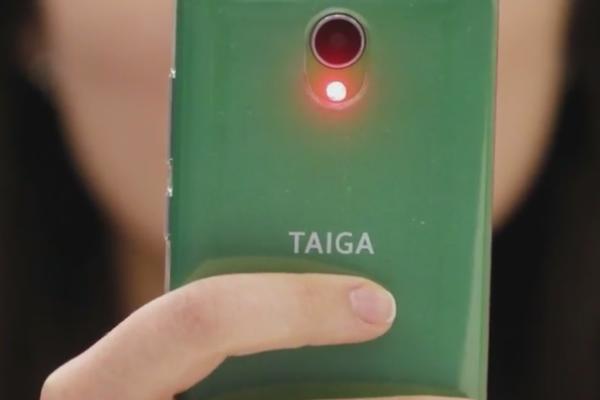 ŠTA SVE NEĆE IZMISLITI! Rusi napravili telefon koji je nemoguće špijunirati (VIDEO)