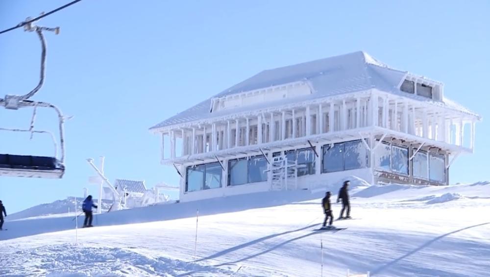 Ski hotel Pančićev vrh