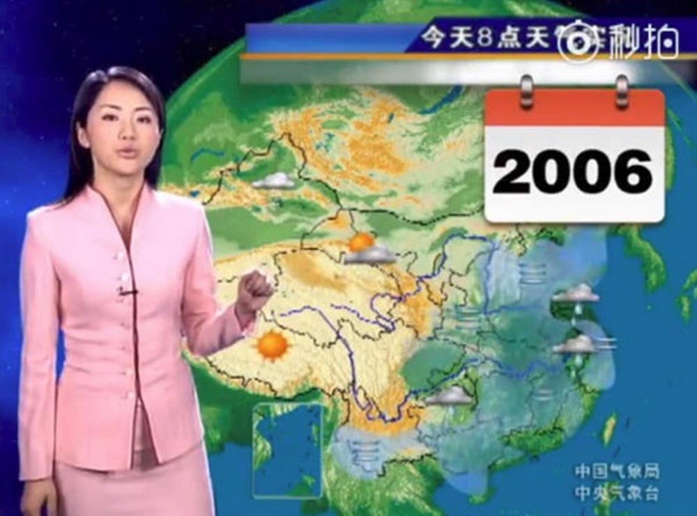 PA-KAKO-JOJ-USPEVA-Kineska-voditeljka-prognoze-za-22-GODINE-nije-ostarila-NI-DAN