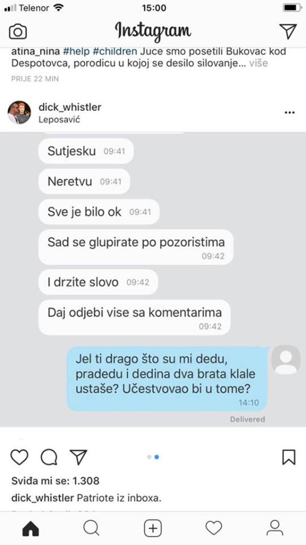 Prepisaka Sergeja Trifunovića