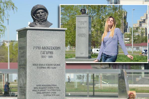Jurij Gagarin Espreso