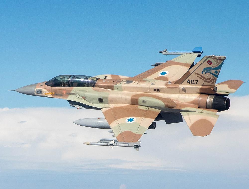 KAKVA-PROVOKACIJA-HRVATA-Avionima-F-16-koje-su-kupili-od-Izraela-dace-IME-KOJE-CE-IZNERVIRATI-SVE-SRBE