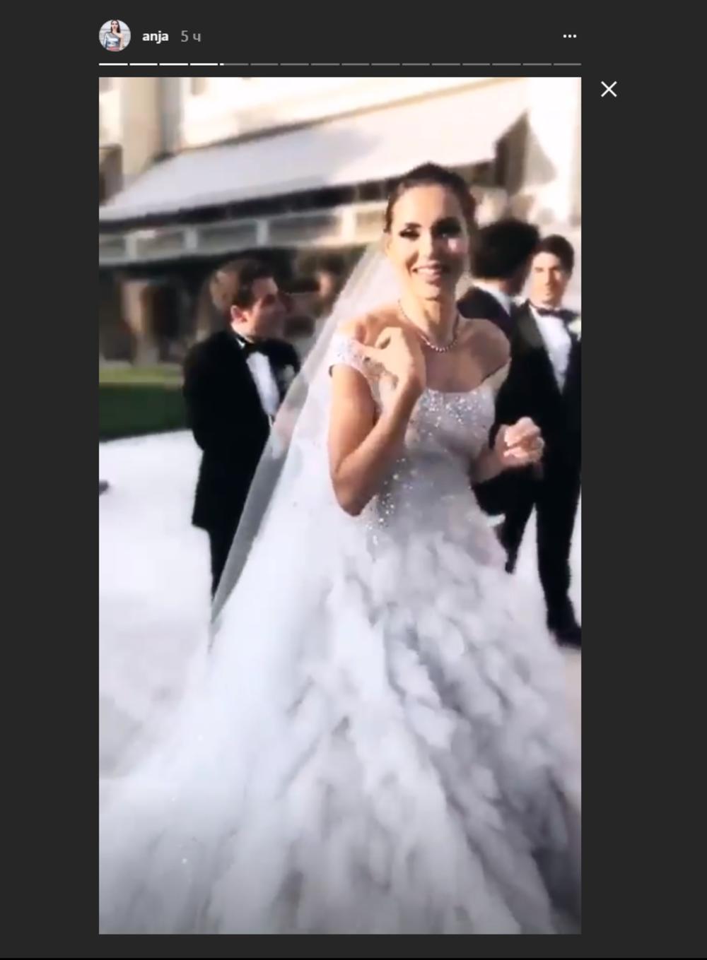 Luksuzno venčanje Anje Stojković