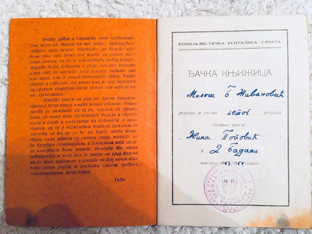 Đačka knjižica iz doba Jugoslavije