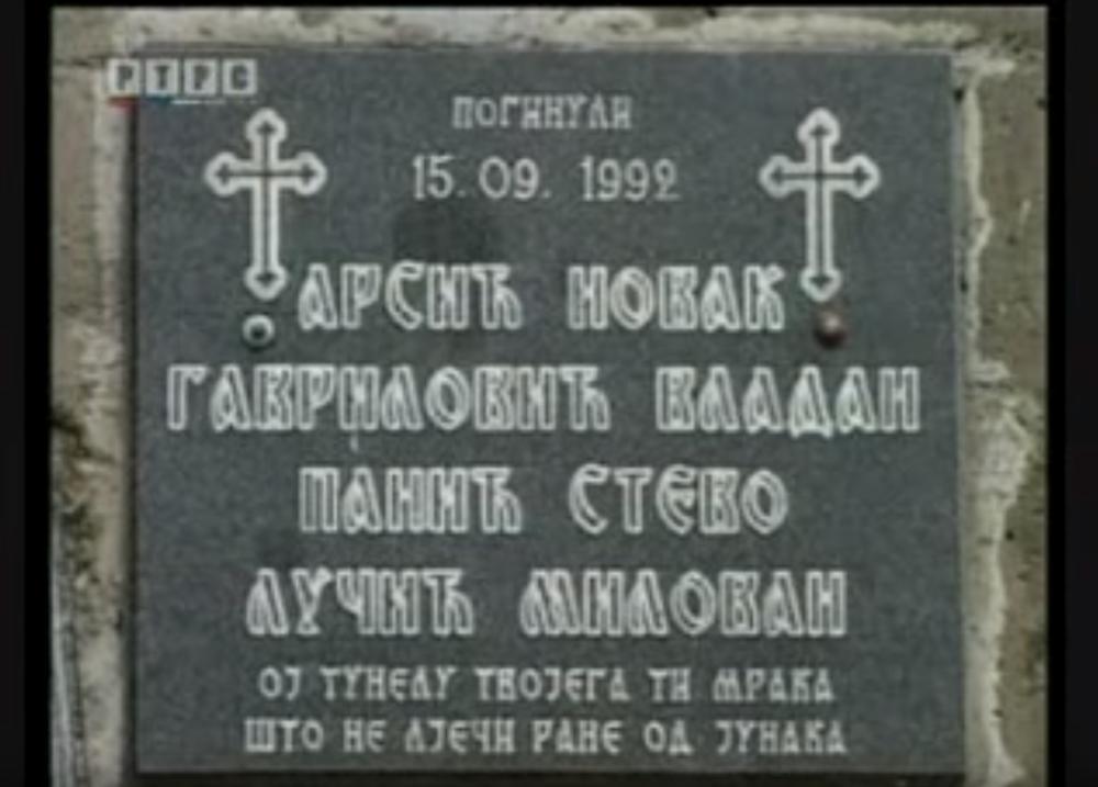 Sa jedne strane ulaza u tunel Brodar i danas stoji spomen-ploča sa imenima četvorice srpskih boraca koji su te 1992. godine poginuli u tunelu