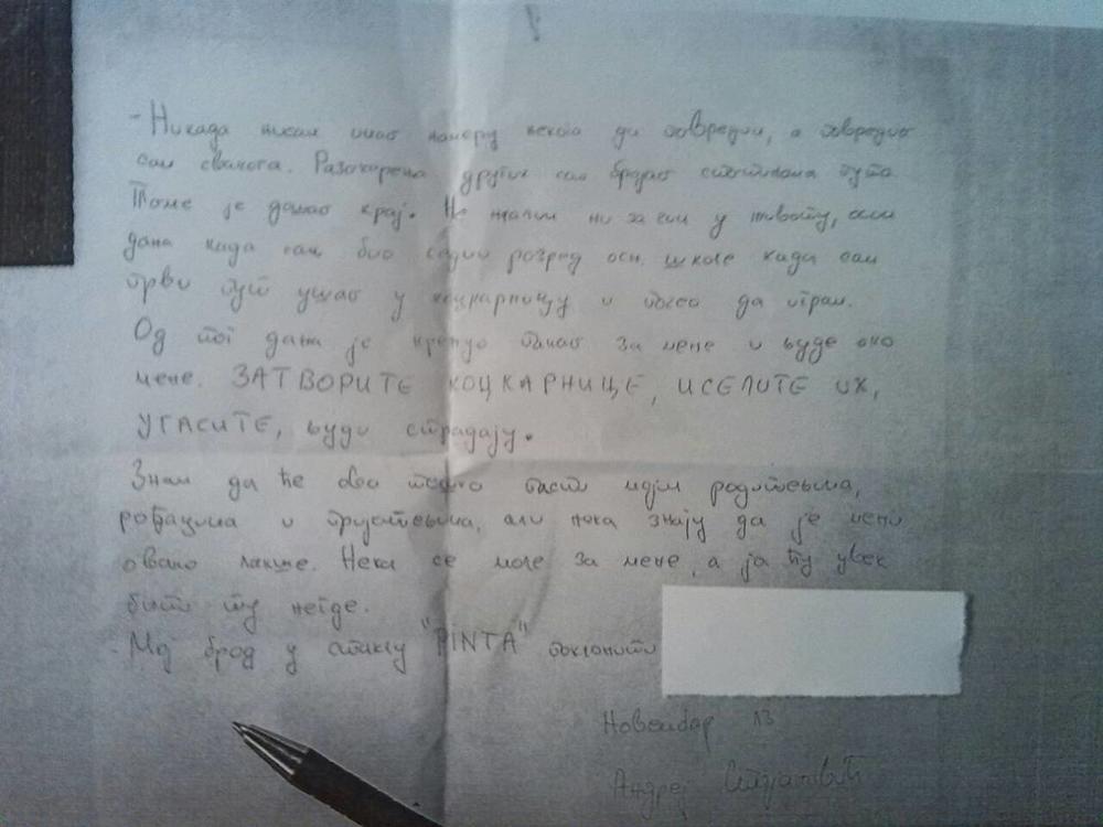 Oproštajno pismo Andreja Stojanovića