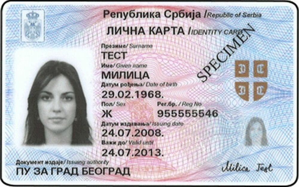 DOBRO POGLEDAJTE SVOJU LIČNU KARTU: Ovo je broj koji govori koliko ljudi u Srbiji liči na vas! (FOTO) 1
