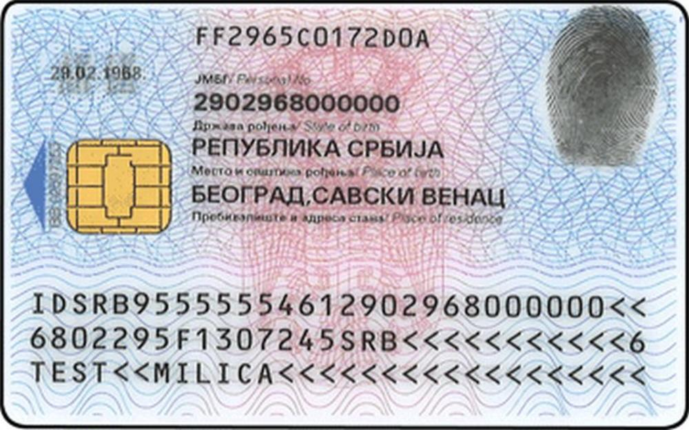 DOBRO POGLEDAJTE SVOJU LIČNU KARTU: Ovo je broj koji govori koliko ljudi u Srbiji liči na vas! (FOTO) 2