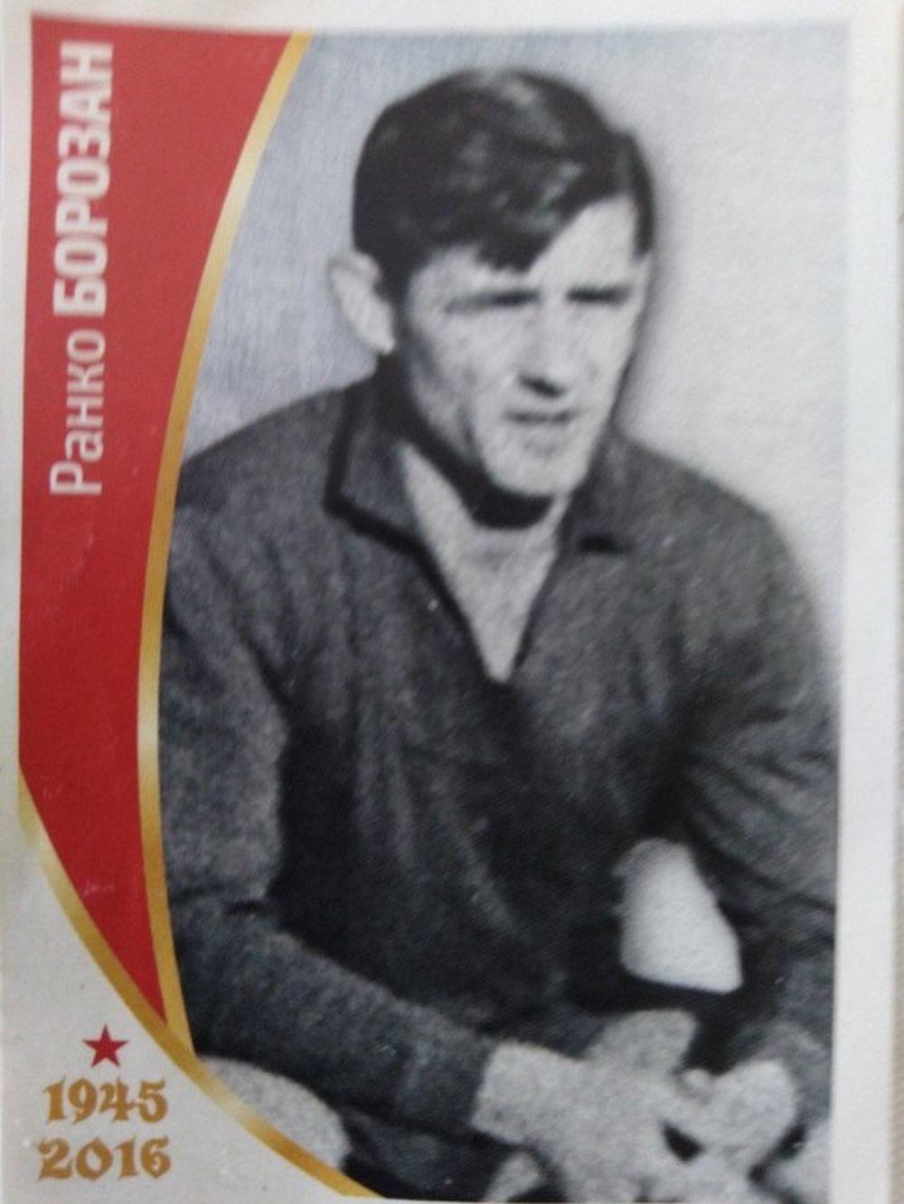 Ranko Borozan