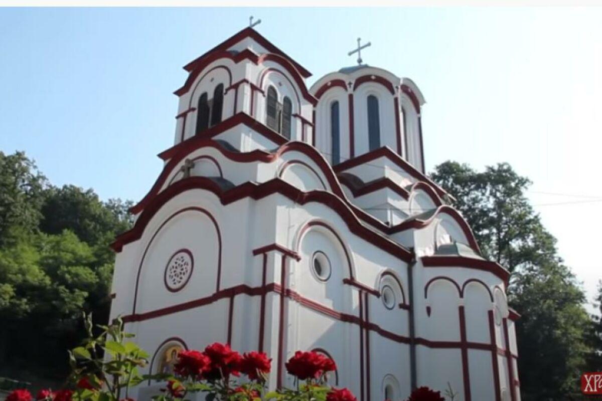 Za udaju manastir rukumija molitva Manastir rukumija